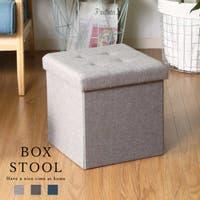 ALTROSE(アルトローズ)の収納・家具/椅子・チェア