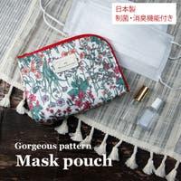 ALTROSE(アルトローズ)のバッグ・鞄/ポーチ