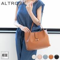 ALTROSE(アルトローズ)のバッグ・鞄/ハンドバッグ