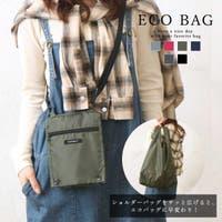 ALTROSE(アルトローズ)のバッグ・鞄/エコバッグ