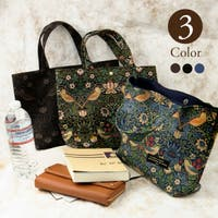 ALTROSE(アルトローズ)のバッグ・鞄/トートバッグ