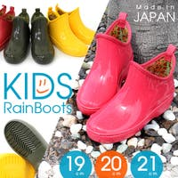 AmiAmi☆kids(アミアミキッズ)のシューズ・靴/レインブーツ・レインシューズ