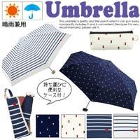 AmiAmi(アミアミ)の小物/傘・日傘・折りたたみ傘