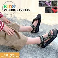 AmiAmi☆kids(アミアミキッズ)のシューズ・靴/サンダル