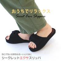 AmiAmi(アミアミ)の寝具・インテリア雑貨/ルームシューズ・スリッパ