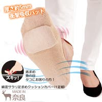 AmiAmi(アミアミ)のインナー・下着/靴下・ソックス