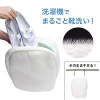 AmiAmi(アミアミ)のシューズ・靴/シューケアグッズ
