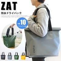 AmiAmi(アミアミ)のバッグ・鞄/トートバッグ