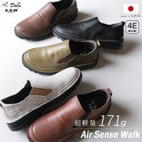 AmiAmi | BNZS1683661
