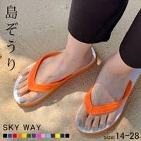AmiAmi(アミアミ)のシューズ・靴/トングサンダル