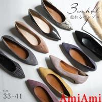 AmiAmi | BNZS0000251