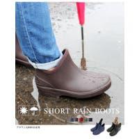 AmiAmi(アミアミ)のシューズ・靴/レインブーツ・レインシューズ