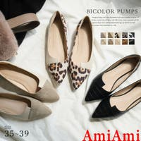 AmiAmi | BNZS1683459