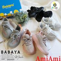AmiAmi☆kids | BNZS1683441