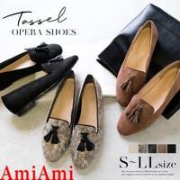 AmiAmi(アミアミ)のシューズ・靴/ローファー
