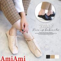AmiAmi | BNZS1683639