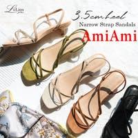 AmiAmi | BNZS1683404