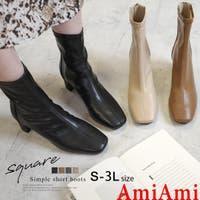 AmiAmi | BNZS1683640