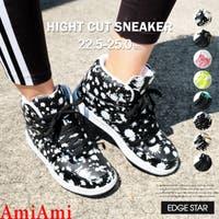 AmiAmi | BNZS0000285