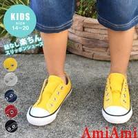 AmiAmi☆kids | BNZS0000306