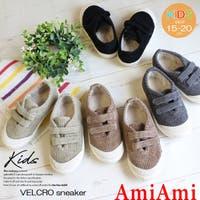 AmiAmi☆kids(アミアミキッズ)のシューズ・靴/スニーカー