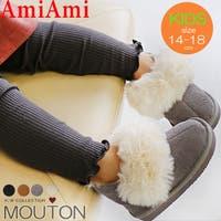 AmiAmi☆kids | BNZS1683347