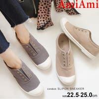AmiAmi | BNZS1683626