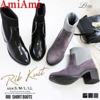 AmiAmi(アミアミ)のシューズ・靴/ブーツ