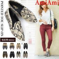 AmiAmi(アミアミ)のシューズ・靴/スリッポン