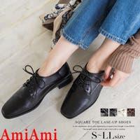 AmiAmi(アミアミ)のシューズ・靴/ドレスシューズ