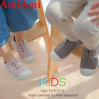 AmiAmi☆kids | BNZS1683556