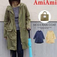 AmiAmi(アミアミ)の小物/雨具・レインコート
