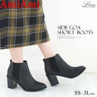 AmiAmi(アミアミ)のシューズ・靴/サイドゴアブーツ