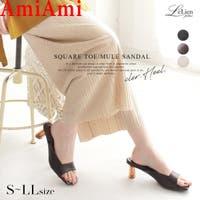 AmiAmi(アミアミ)のシューズ・靴/サンダル
