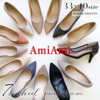 AmiAmi | BNZS0001130