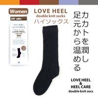 amiette(アミエット)のインナー・下着/靴下・ソックス