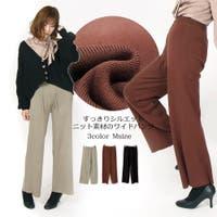 amiette(アミエット)のパンツ・ズボン/バギーパンツ