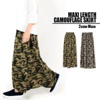 amiette(アミエット)のスカート/ロングスカート・マキシスカート