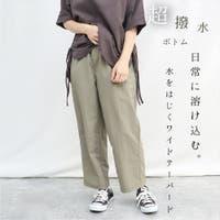 amiette(アミエット)のパンツ・ズボン/テーパードパンツ