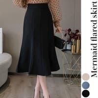 AMOUR BOX(アムールボックス)のスカート/フレアスカート