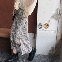 AMOUR BOX(アムールボックス)のスカート/ロングスカート