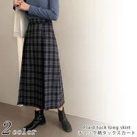 AMOUR BOX(アムールボックス)のスカート/ロングスカート・マキシスカート