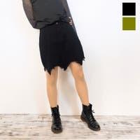 marcydorn(マーシードルン)のスカート/デニムスカート