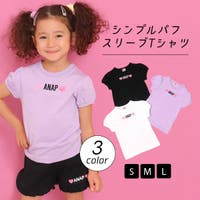 ANAP KIDS & ANAP GiRL | QP000073199