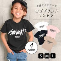 ANAP KIDS & ANAP GiRL | QP000073306