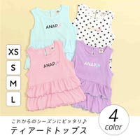 ANAP KIDS & ANAP GiRL | QP000074440