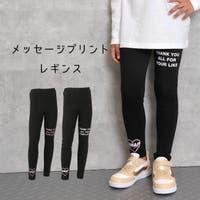 ANAP KIDS & ANAP GiRL(アナップキッズ)のパンツ・ズボン/レギンス