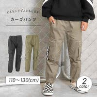 ANAP KIDS & ANAP GiRL(アナップキッズ)のパンツ・ズボン/カーゴパンツ