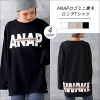 ANAP(アナップ)のトップス/カットソー