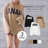 ANAP(アナップ)のトップス/スウェット・ジャージ